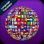 All Language Translator Translate all languages v1.4 Mod APK Ads-Free