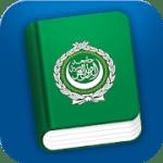 Learn Arabic Pro v3.3.0 APK