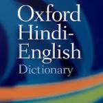 Oxford Hindi Dictionary v11.4.596 Premium APK Modded SAP