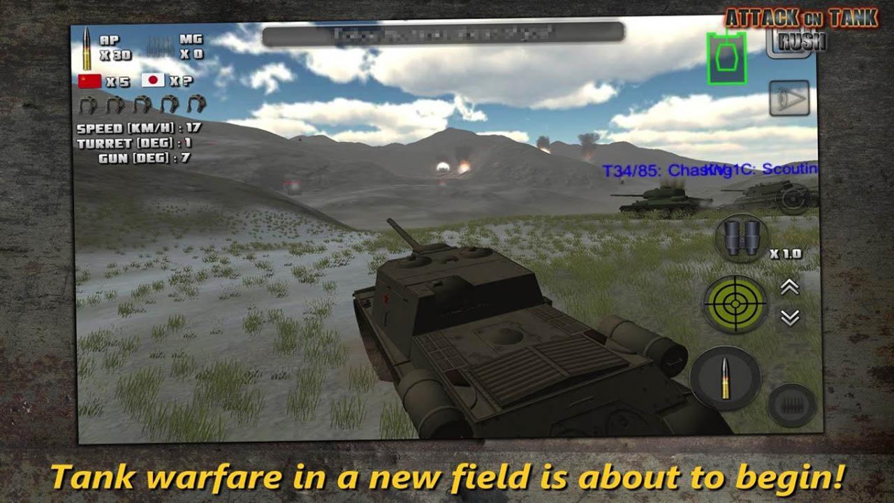 Tank Rush Attack Screen 4