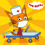 Kid-E-Cats Hospital for animals. Injections