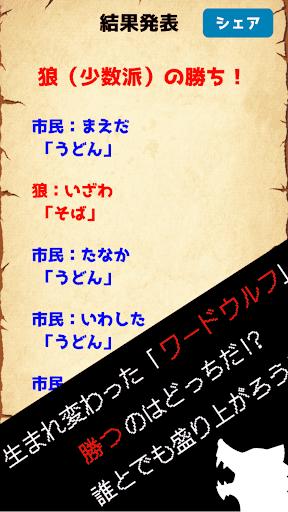 1.0.20 screenshots 15