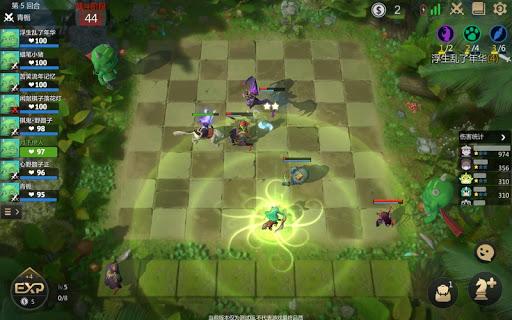 Auto Chess 1.5.0 screenshots 13