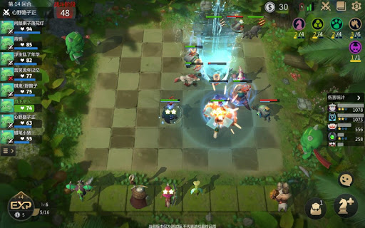 Auto Chess 1.5.0 screenshots 15