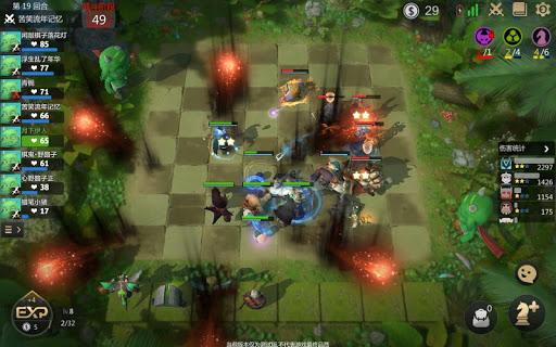 Auto Chess 1.5.0 screenshots 17