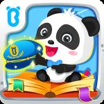 Free Download Baby Panda's Dream Job 8.47.00.00 APK