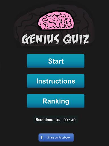 Genius Quiz – Smart Brain Trivia Game 3.0.8 screenshots 4