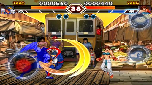 Kung Fu Do Fighting 2.0.9 screenshots 20