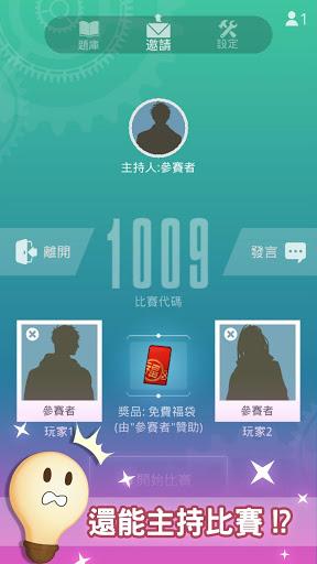 LIVE 0.998 screenshots 5