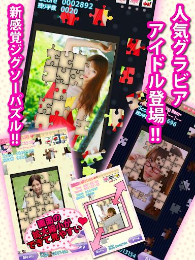 Love Puzzle 1.4 screenshots 6