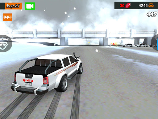 – Shake the Metal 1.0.8 screenshots 8