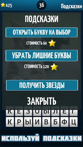 2.0 screenshots 6