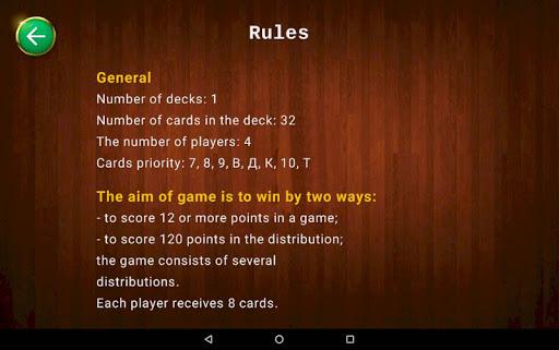 Belka Card Game 2.7 screenshots 10