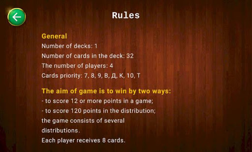 Belka Card Game 2.7 screenshots 4