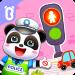 Download Little Panda Travel Safety 8.45.00.01 APK