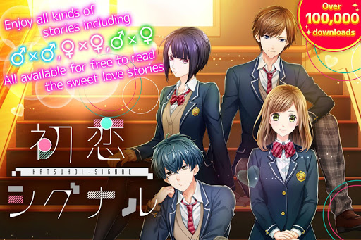 First Love Storyotomeyaoiyuriotaku dating sim 1.0.31 screenshots 6