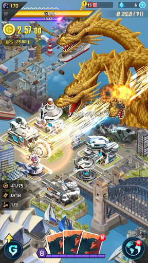 Godzilla Defense Force 2.3.4 screenshots 13