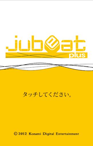 jubeat plus 3.3.6 screenshots 1