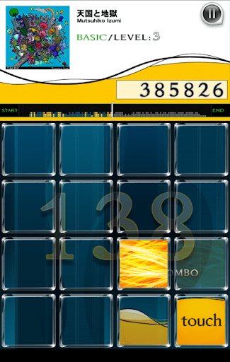 jubeat plus 3.3.6 screenshots 4