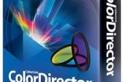 CyberLink ColorDirector Ultra v8.0.2320.0 Crack [Latest]