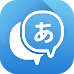 Translate Box multiple translators in one app Premium V 7.3.6 APK