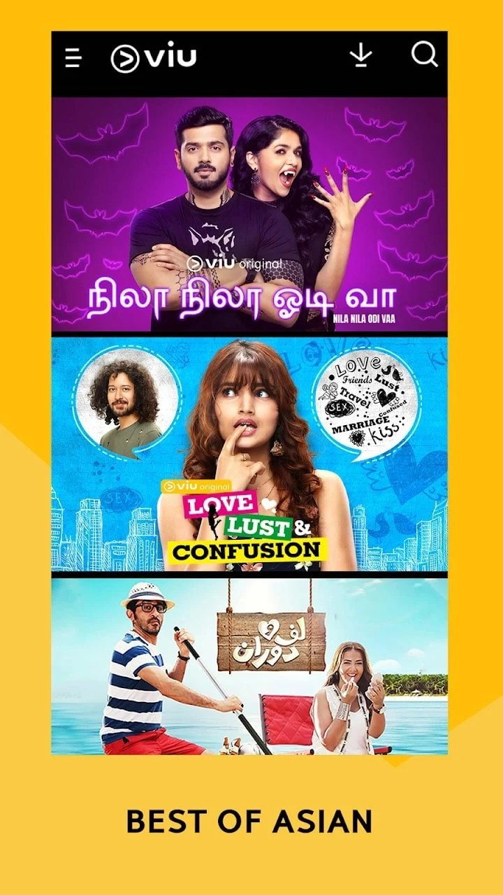 viu for android