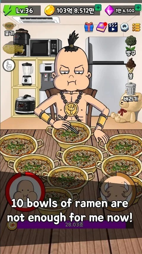 Food Fighter Clicker for Android