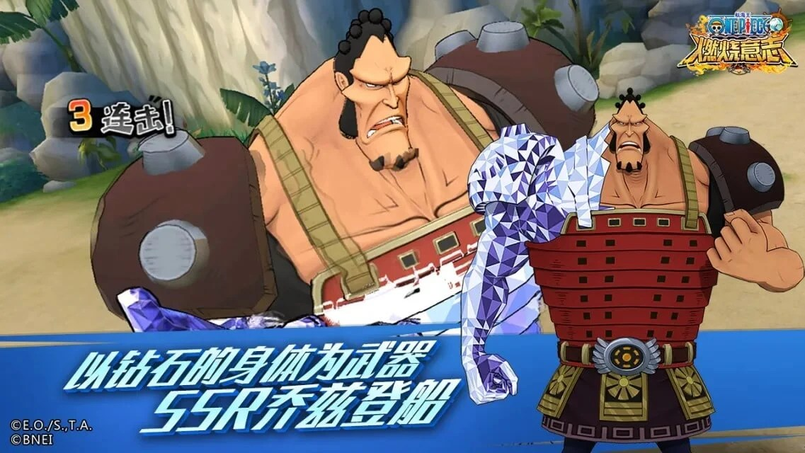 One Piece Burning Will APK download