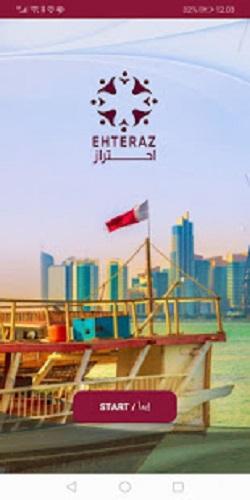 Screenshot of EHTERAZ App 1