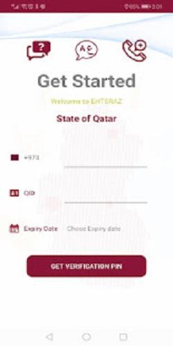Screenshot of EHTERAZ