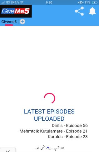 Screenshot of GiveMe5 App