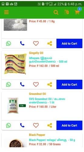 Screenshot of Neyveli Mart Apk