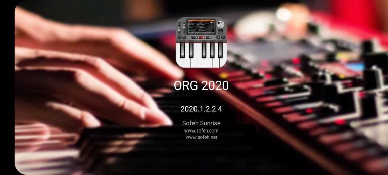 Screenshot of ORG 2017 VIP