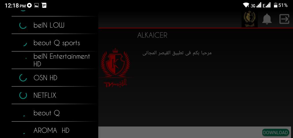 Screenshot of ALKAICER Apk
