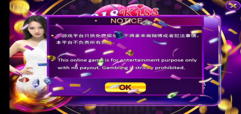 Screenshot of KissKaya Apk