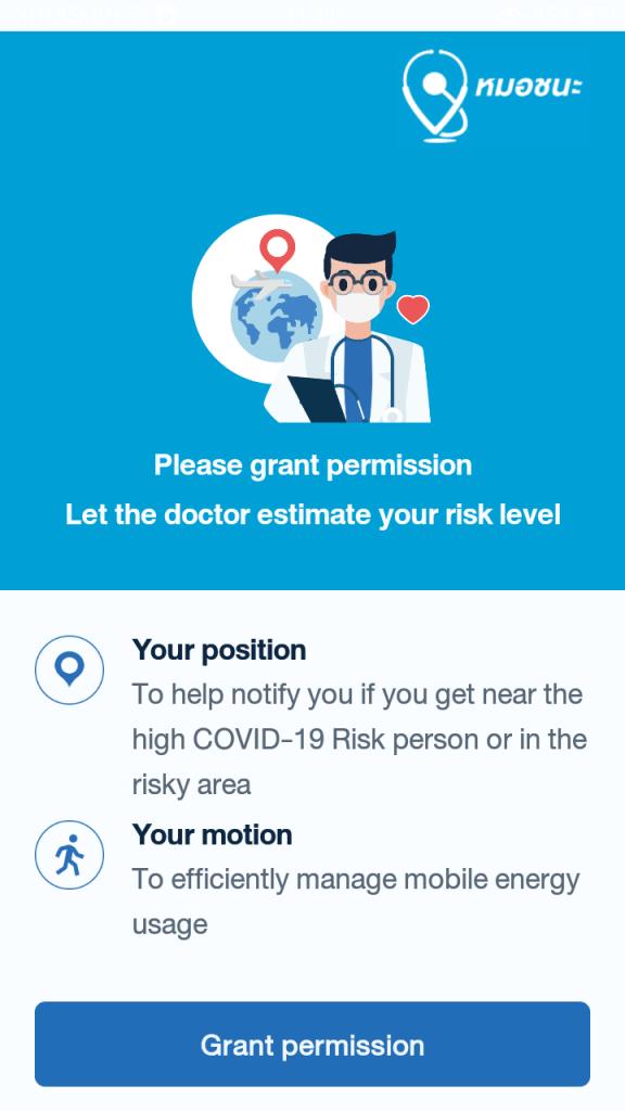 Screenshot of Doctor Wins App