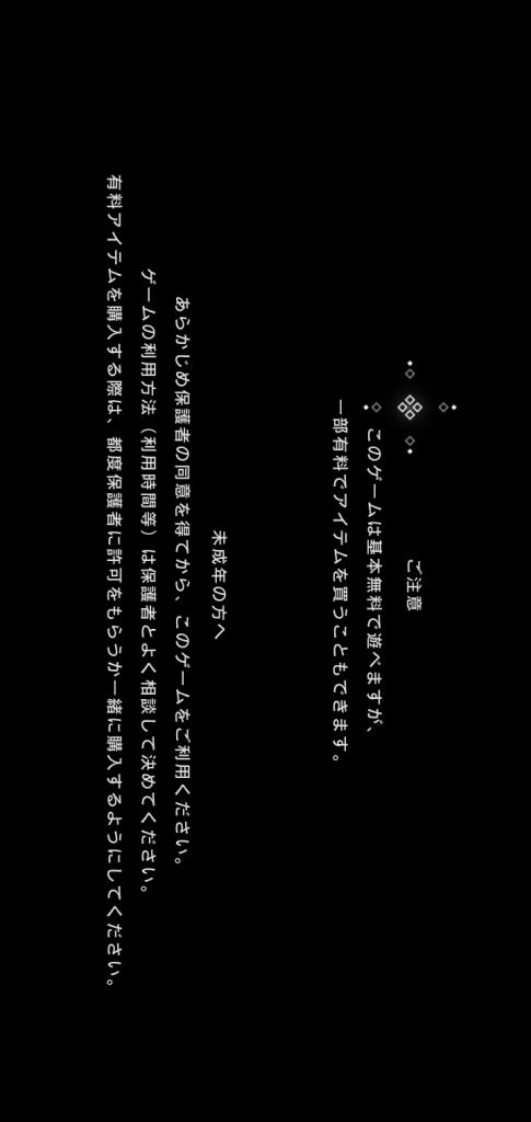 Screenshot of Nier Reincarnation Download