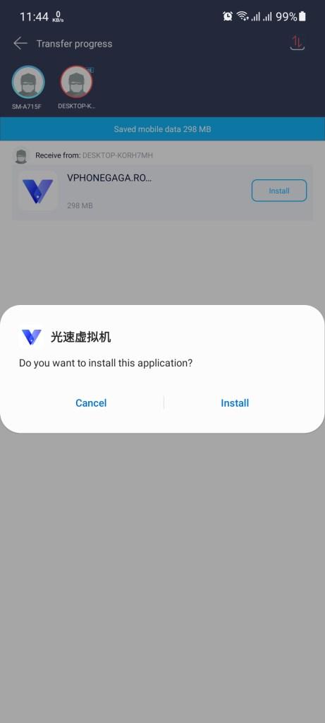 Screenshot of VPhoneGaGa Apk