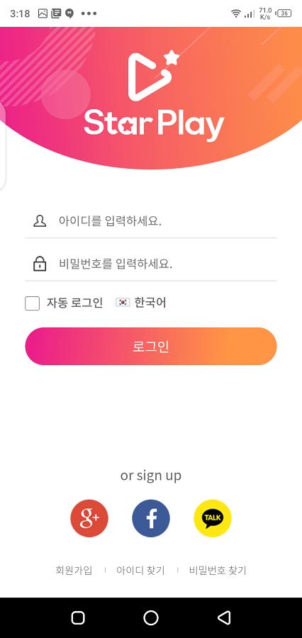 Screenshot of Star Play Download