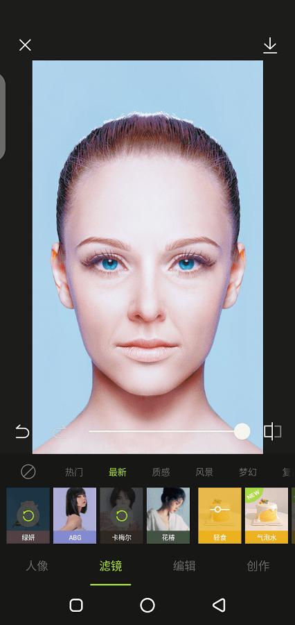 Screenshot of Awake Picture App