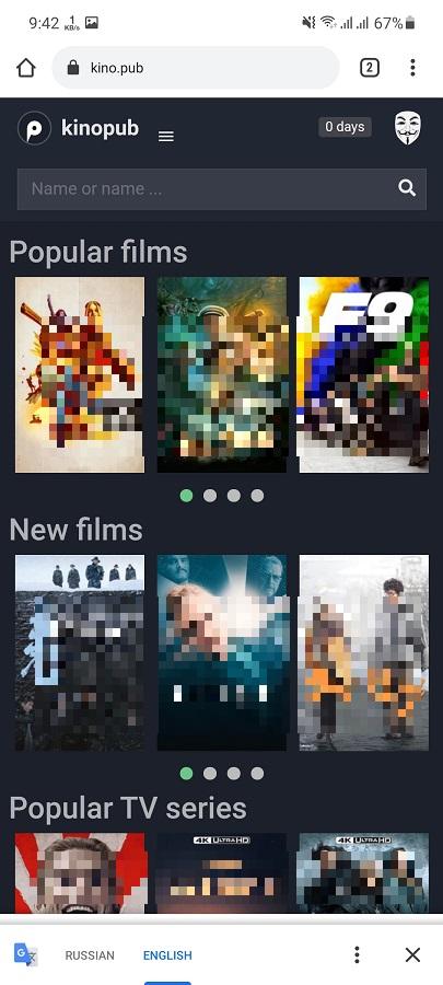 Screenshot of Kinopub Android