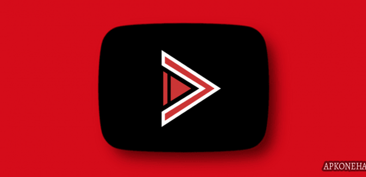 YouTube Vanced Apk [NO ROOT] [AD-FREE & BACKGROUND PLAY] v13.45.52 Android Download by VancedCore
