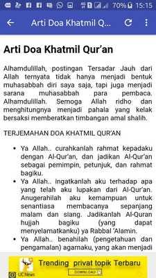 Allahummarhamna Bil Quran Artinya : allahummarhamna, quran, artinya, Khatam, Quran, Terjemahan, Gambar, Islami