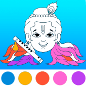 gopi krishna coloring pages