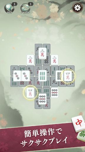 Mahjong solitaire – classic puzzle game 1.0.10 screenshots 2