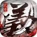 Download 武俠義 3.0.9 APK For Android