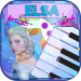 Download Piano Games🎹 Elsa 2019 5 APK For Android