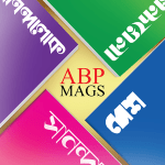 Download ABP Mags: ABP Bengali Magazines 1.0.8 APK For Android