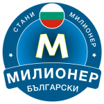 Download 🇧🇬Стани Милионер 2020: Bulgarian Quiz, Word Game 1.0.3 APK For Android