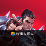 Download 符文大地傳說 | Legends of Runeterra 01.02.013 APK For Android